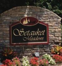 Brick sign with Setauket Meadows community sign